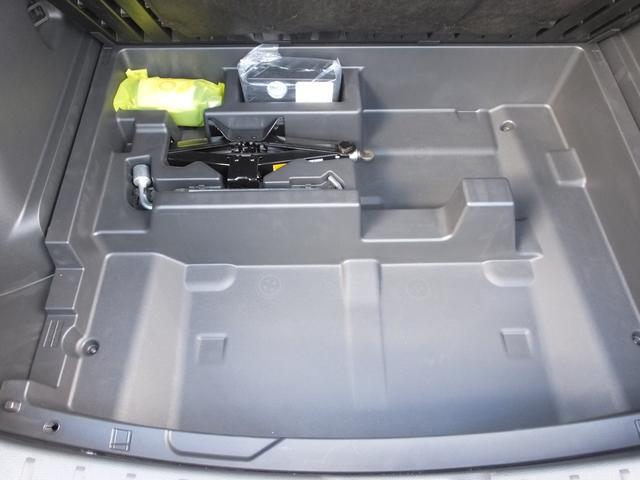 Gプラスパッケージ スマホ連携ディスプレイオーディオ ETC スマートキー レーンチェンジアシスト Sヒーター 全方位カメラ 純正アルミホイール LEDヘッドライト レーダークルコン スーパーオールホイールコントロール(28枚目)