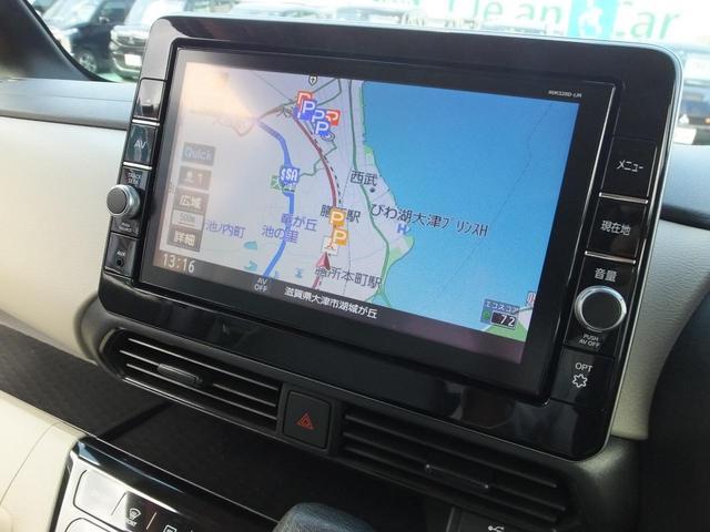 G 純正9インチフルセグナビ バックカメラ 衝突被害軽減ブレーキ 踏み間違い衝突防止アシスト ETC 片側ハンズフリーオートスライドドア スマートキー USBポート タッチパネルフルオートエアコン(8枚目)