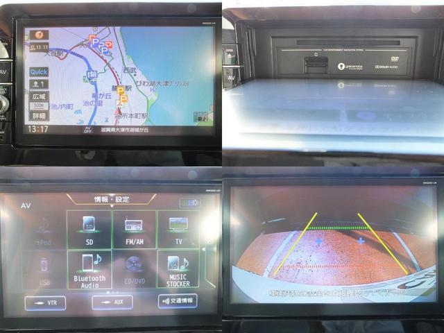 G 純正9インチフルセグナビ バックカメラ 衝突被害軽減ブレーキ 踏み間違い衝突防止アシスト ETC 片側ハンズフリーオートスライドドア スマートキー USBポート タッチパネルフルオートエアコン(9枚目)
