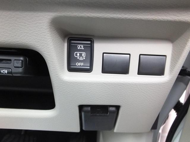 G 純正9インチフルセグナビ バックカメラ 衝突被害軽減ブレーキ 踏み間違い衝突防止アシスト ETC 片側ハンズフリーオートスライドドア スマートキー USBポート タッチパネルフルオートエアコン(15枚目)