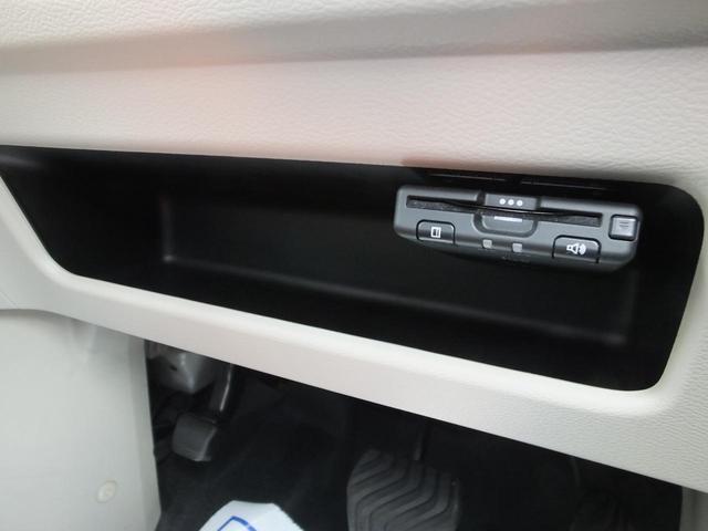 G 純正9インチフルセグナビ バックカメラ 衝突被害軽減ブレーキ 踏み間違い衝突防止アシスト ETC 片側ハンズフリーオートスライドドア スマートキー USBポート タッチパネルフルオートエアコン(16枚目)