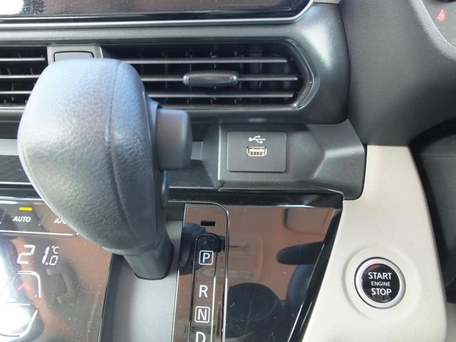 G 純正9インチフルセグナビ バックカメラ 衝突被害軽減ブレーキ 踏み間違い衝突防止アシスト ETC 片側ハンズフリーオートスライドドア スマートキー USBポート タッチパネルフルオートエアコン(17枚目)