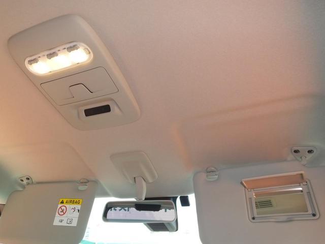 G 純正9インチフルセグナビ バックカメラ 衝突被害軽減ブレーキ 踏み間違い衝突防止アシスト ETC 片側ハンズフリーオートスライドドア スマートキー USBポート タッチパネルフルオートエアコン(22枚目)
