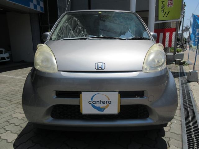 ユーポスでは、査定のプロが、メーカー・車種・年式 を問わずきっちり判断し、買い取りしたお車を販売しております。