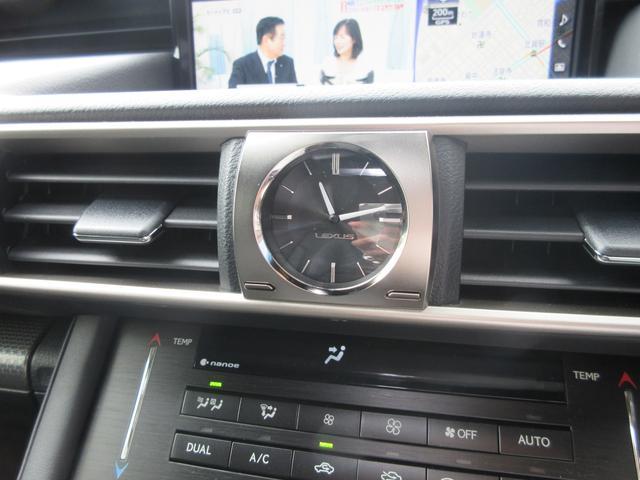 「レクサス」「IS」「セダン」「大阪府」の中古車23