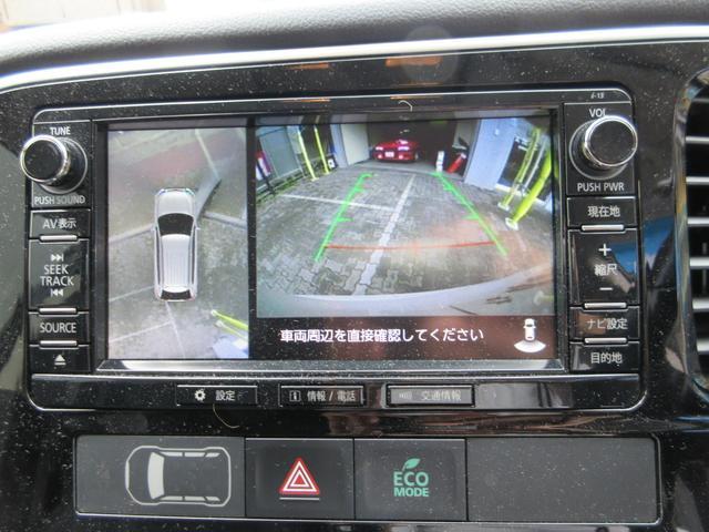 「三菱」「アウトランダーPHEV」「SUV・クロカン」「大阪府」の中古車19