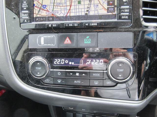 「三菱」「アウトランダーPHEV」「SUV・クロカン」「大阪府」の中古車25