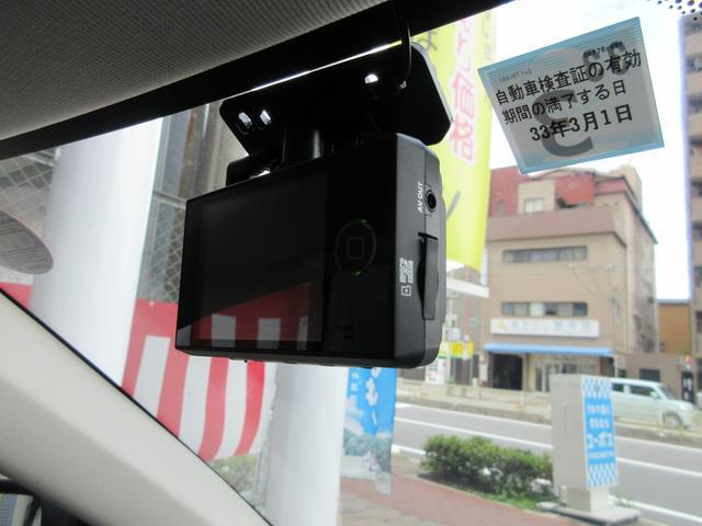 「三菱」「アウトランダーPHEV」「SUV・クロカン」「大阪府」の中古車34