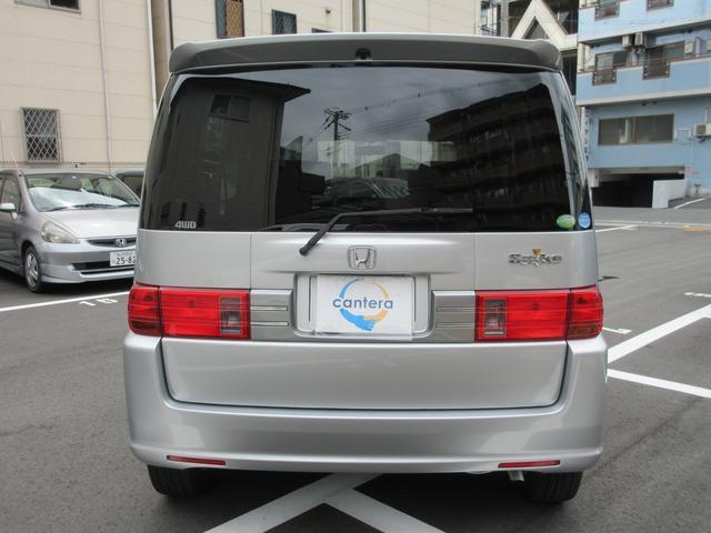 「ホンダ」「モビリオスパイク」「ミニバン・ワンボックス」「大阪府」の中古車9