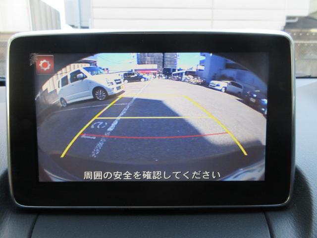 「マツダ」「CX-3」「SUV・クロカン」「大阪府」の中古車18