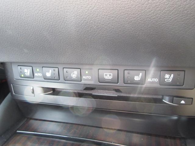 「レクサス」「ES」「セダン」「大阪府」の中古車32