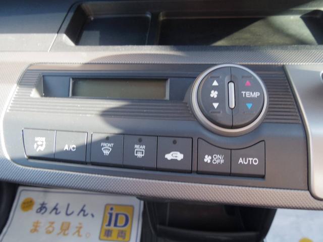 ジャストセレクション 電動ドア Sキー クルコン HDD(7枚目)