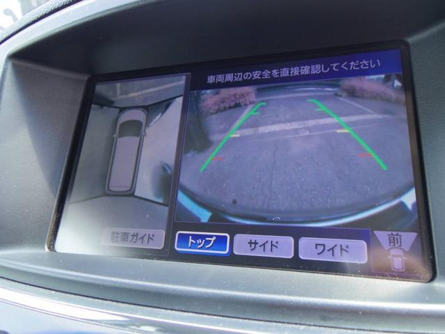 250ハイウェイスター 両側電動 メーカHDD 全方位カメラ(7枚目)
