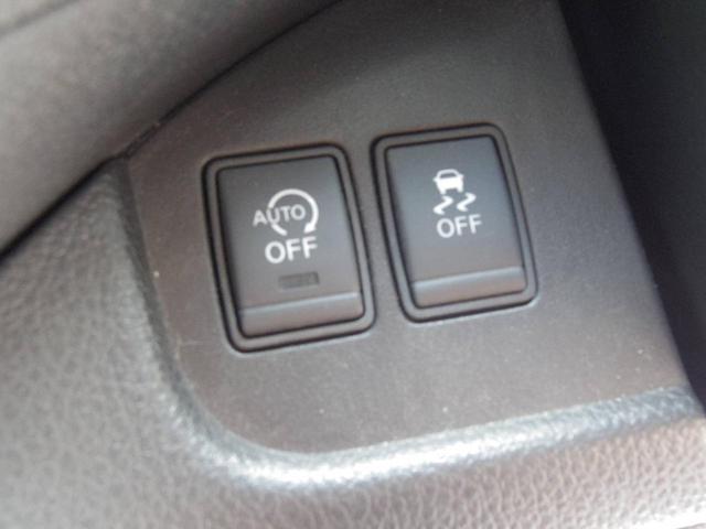アイドリングストップ 横滑り防止 エマージェンシーブレーキ クルーズコントロール 安全装備も充実です