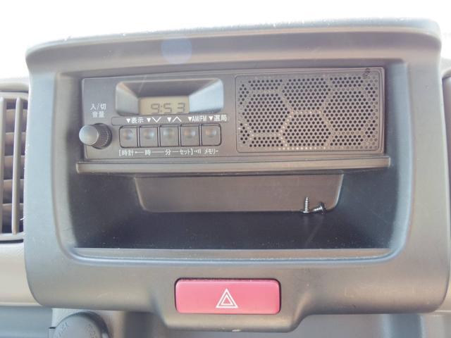 ラジオ AM FM