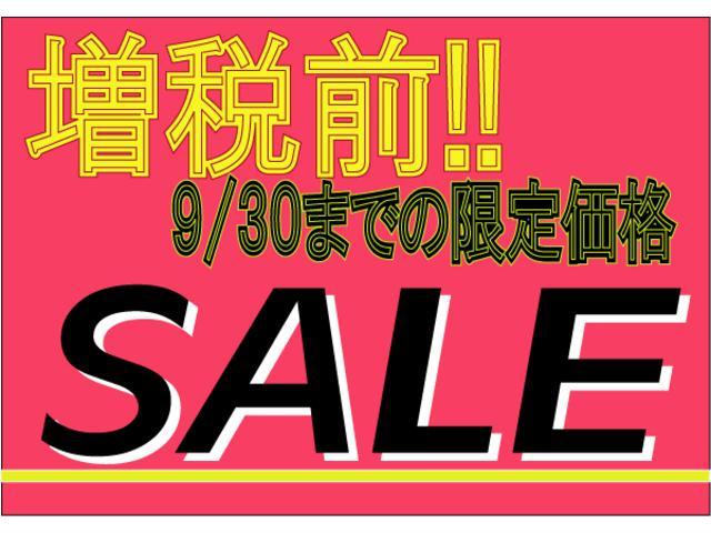 PZターボ 電動ドア キーレス 4AT 電格 フォグ 純AW(3枚目)