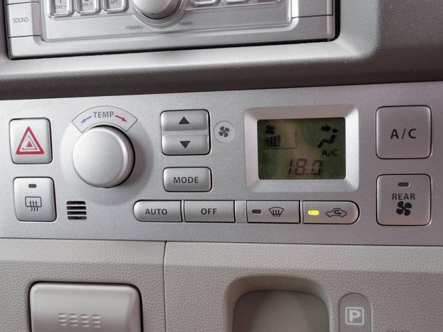 PZターボ 電動ドア キーレス 4AT 電格 フォグ 純AW(8枚目)