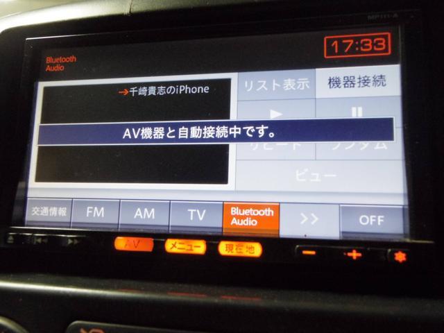 GX HDDナビ Bluetooth TV ETC ノーマル(17枚目)