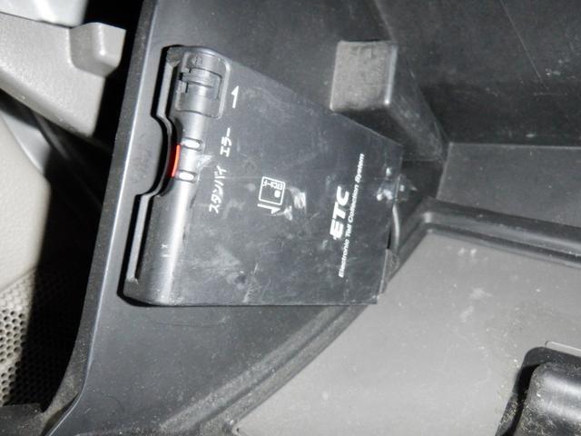 DX ハイルーフ 両側スライドドア 社外オーディオ ETC パワーウィンドウ キーレス(8枚目)