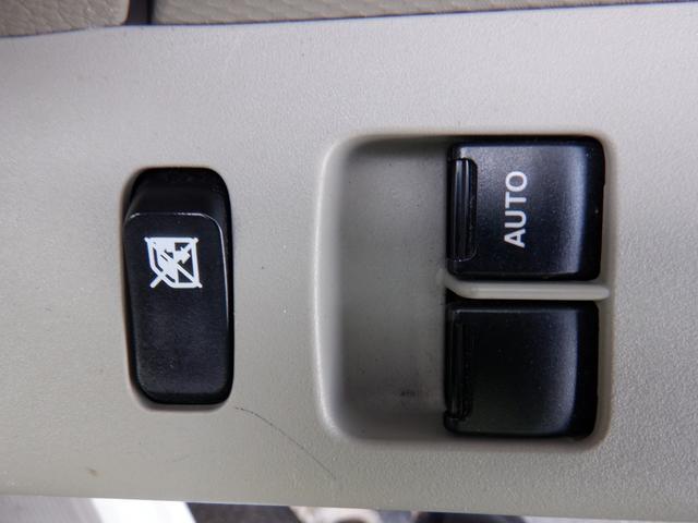DX GLエマージェンシーブレーキパッケージ 両側スライドドア エマージェンシーブレーキ 電動格納ミラー パワーウィンドウ ETC 純正オーディオ(21枚目)