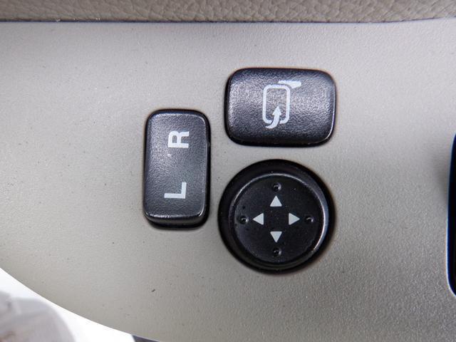 DX GLエマージェンシーブレーキパッケージ 両側スライドドア エマージェンシーブレーキ 電動格納ミラー パワーウィンドウ ETC 純正オーディオ(22枚目)