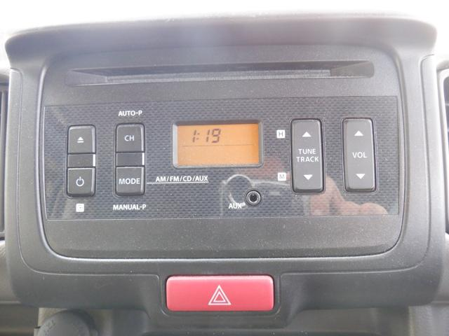 DX GLエマージェンシーブレーキパッケージ 両側スライドドア エマージェンシーブレーキ 電動格納ミラー パワーウィンドウ ETC 純正オーディオ(26枚目)