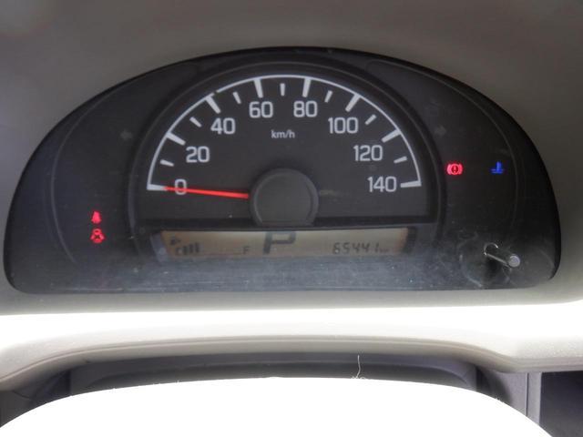 ジョイン ハイルーフ 両側スライドドア レーダーブレーキサポート 電動格納ミラー 全席パワーウィンドウ ETC 純正キーレス 黒ナンバー登録可能車(10枚目)