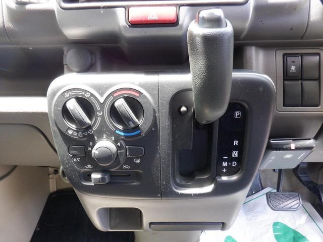 ジョイン ハイルーフ 両側スライドドア レーダーブレーキサポート 電動格納ミラー 全席パワーウィンドウ ETC 純正キーレス 黒ナンバー登録可能車(11枚目)