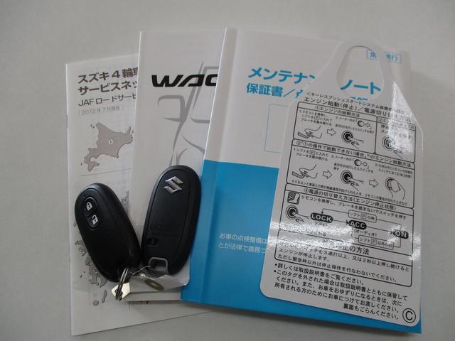 「スズキ」「ワゴンRスティングレー」「コンパクトカー」「大阪府」の中古車28