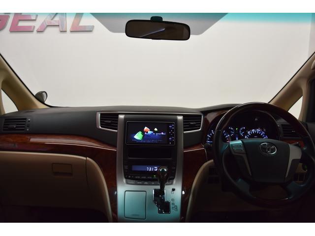 240SフルエアロBLITZ車高調新LEDテールリアモニター(8枚目)