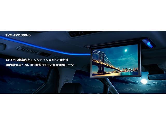 2.5S新車モデリスタコンプWORK20AW TEIN車高調(8枚目)