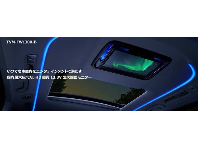 2.5S新車モデリスタコンプWORK20AW TEIN車高調(9枚目)
