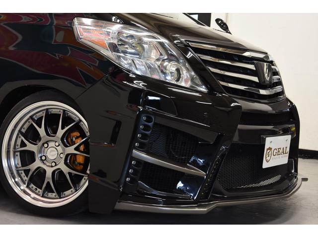 240S プライムSIIブラックパール 20AW車高調10型(15枚目)