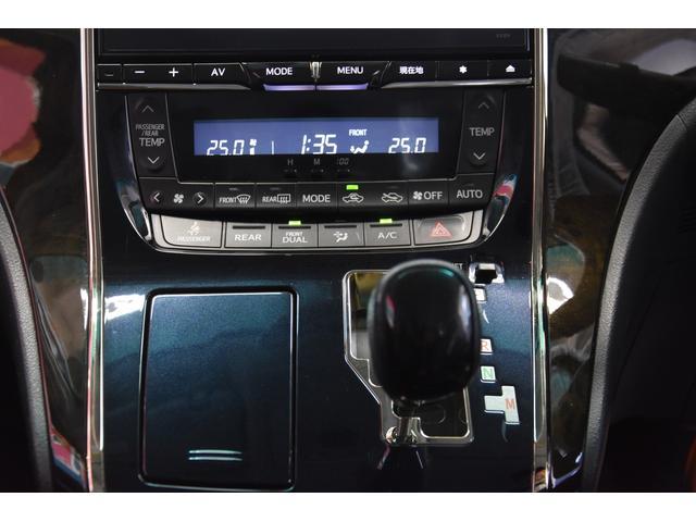 「トヨタ」「アルファード」「ミニバン・ワンボックス」「大阪府」の中古車65