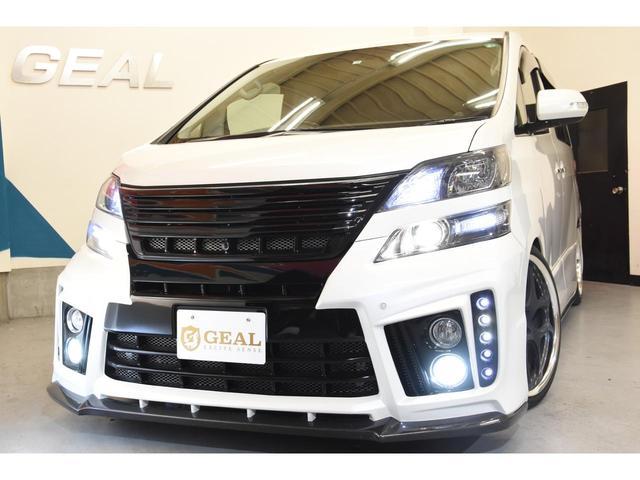 3.5Z Gエディション アドミレイションコンプリートカー BOLDWORLDエアサス 4本出しマフラー 20インチAW リヤエンターテイメントサウンド メーカーナビ 後席モニター エグゼクティブシート(6枚目)