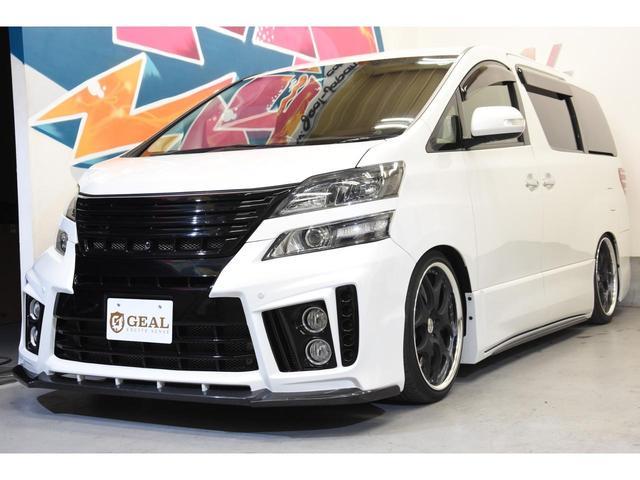 3.5Z Gエディション アドミレイションコンプリートカー BOLDWORLDエアサス 4本出しマフラー 20インチAW リヤエンターテイメントサウンド メーカーナビ 後席モニター エグゼクティブシート(19枚目)