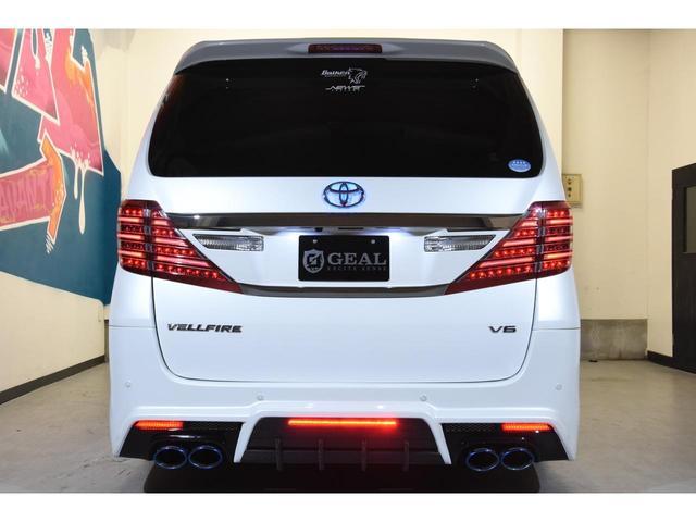 3.5Z Gエディション アドミレイションコンプリートカー BOLDWORLDエアサス 4本出しマフラー 20インチAW リヤエンターテイメントサウンド メーカーナビ 後席モニター エグゼクティブシート(35枚目)