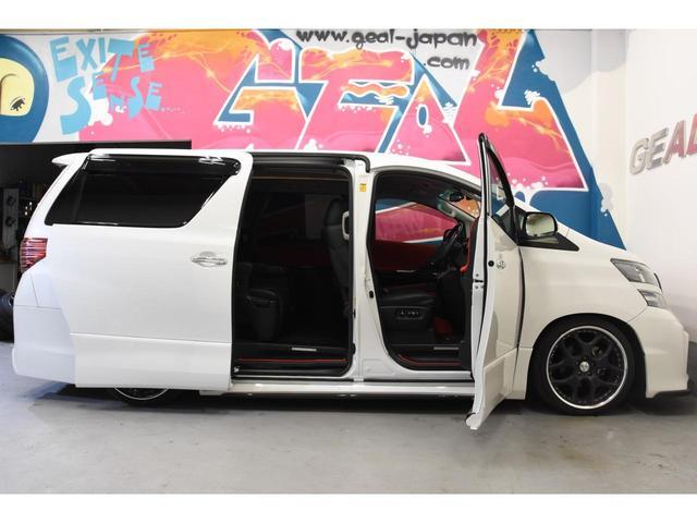 3.5Z Gエディション アドミレイションコンプリートカー BOLDWORLDエアサス 4本出しマフラー 20インチAW リヤエンターテイメントサウンド メーカーナビ 後席モニター エグゼクティブシート(40枚目)