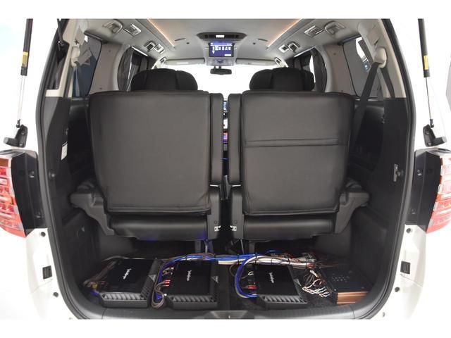 3.5Z Gエディション アドミレイションコンプリートカー BOLDWORLDエアサス 4本出しマフラー 20インチAW リヤエンターテイメントサウンド メーカーナビ 後席モニター エグゼクティブシート(57枚目)