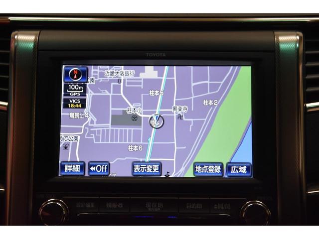 3.5Z Gエディション アドミレイションコンプリートカー BOLDWORLDエアサス 4本出しマフラー 20インチAW リヤエンターテイメントサウンド メーカーナビ 後席モニター エグゼクティブシート(69枚目)
