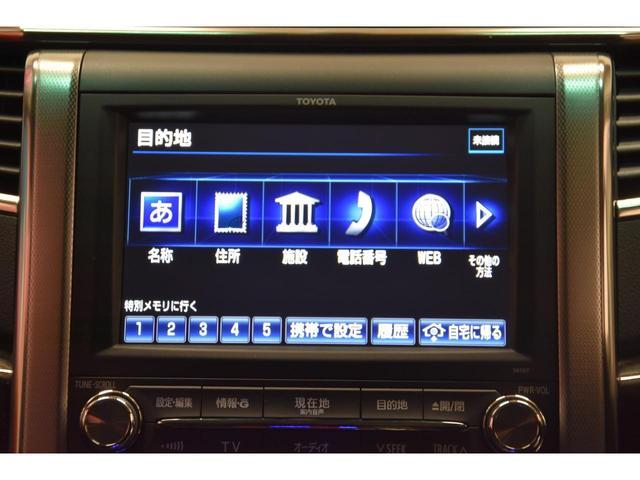 3.5Z Gエディション アドミレイションコンプリートカー BOLDWORLDエアサス 4本出しマフラー 20インチAW リヤエンターテイメントサウンド メーカーナビ 後席モニター エグゼクティブシート(71枚目)