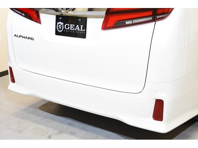 2.5S Cパッケージ 新車 フルエアロ 18AW 3眼LEDヘッドライトシーケンシャルウインカー ダブルサンルーフ パワーバックドア 両側電動スライドドア ディスプレイオーディオ 後席ディスプレイ(35枚目)