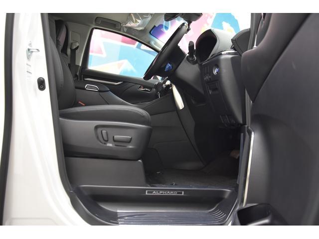 2.5S Cパッケージ 新車 フルエアロ 18AW 3眼LEDヘッドライトシーケンシャルウインカー ダブルサンルーフ パワーバックドア 両側電動スライドドア ディスプレイオーディオ 後席ディスプレイ(46枚目)