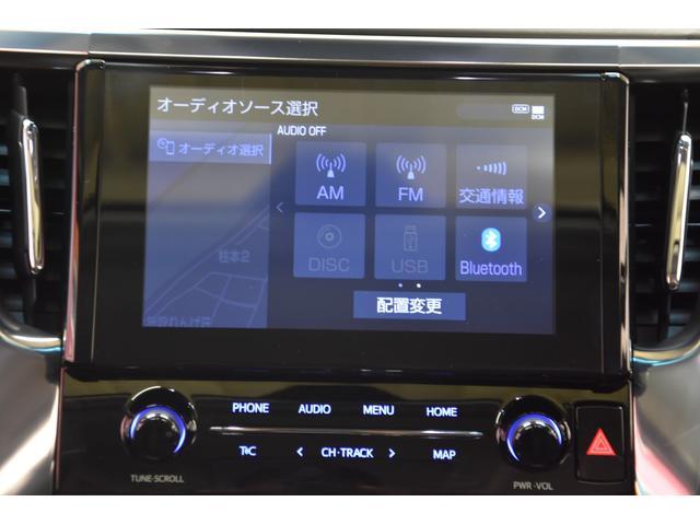 2.5S Cパッケージ 新車 フルエアロ 18AW 3眼LEDヘッドライトシーケンシャルウインカー ダブルサンルーフ パワーバックドア 両側電動スライドドア ディスプレイオーディオ 後席ディスプレイ(65枚目)