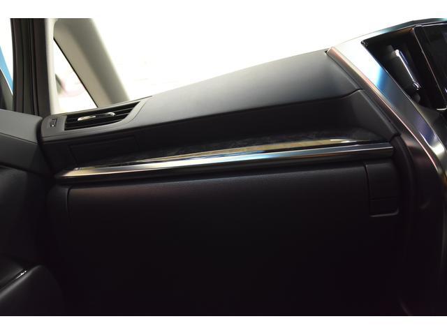 2.5S Cパッケージ 新車 フルエアロ 18AW 3眼LEDヘッドライトシーケンシャルウインカー ダブルサンルーフ パワーバックドア 両側電動スライドドア ディスプレイオーディオ 後席ディスプレイ(72枚目)