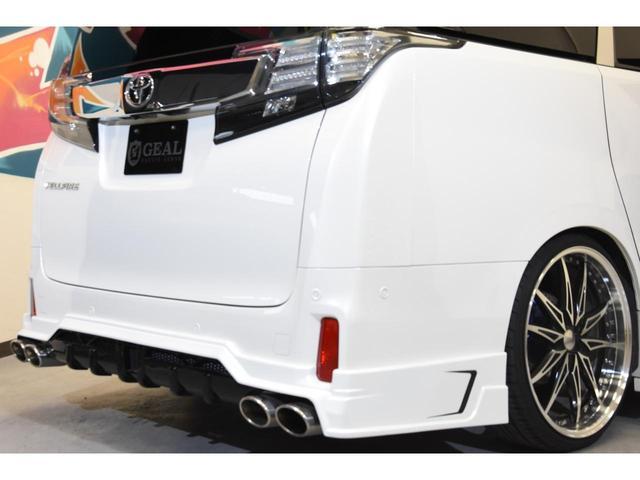 2.5Z Gエディション ZEUSコンプリートカー 22インチAW 車高調 4POTブレーキシステム 4本出しマフラー Wサンルーフ JBLオーディオ 本革シート 後席モニター(31枚目)