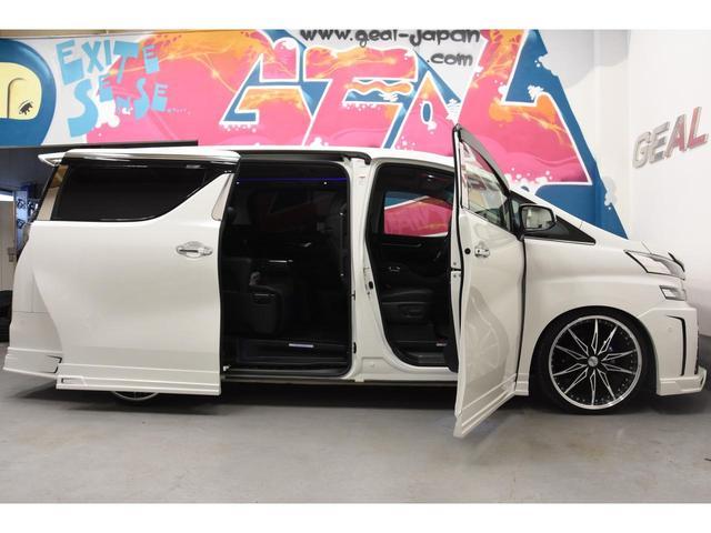 2.5Z Gエディション ZEUSコンプリートカー 22インチAW 車高調 4POTブレーキシステム 4本出しマフラー Wサンルーフ JBLオーディオ 本革シート 後席モニター(39枚目)