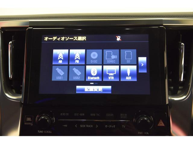 2.5Z Gエディション ZEUSコンプリートカー 22インチAW 車高調 4POTブレーキシステム 4本出しマフラー Wサンルーフ JBLオーディオ 本革シート 後席モニター(69枚目)
