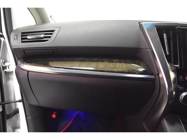 2.5Z Gエディション ZEUSコンプリートカー 22インチAW 車高調 4POTブレーキシステム 4本出しマフラー Wサンルーフ JBLオーディオ 本革シート 後席モニター(75枚目)