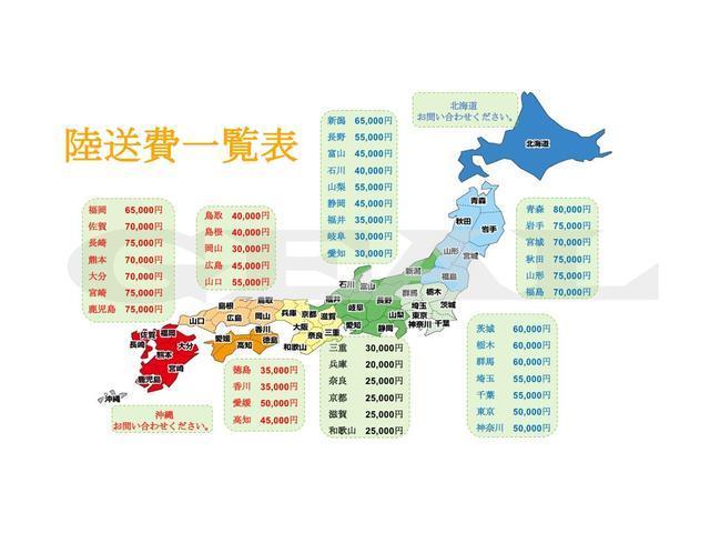 2.5Z Gエディション ZEUSコンプリートカー 22インチAW 車高調 4POTブレーキシステム 4本出しマフラー Wサンルーフ JBLオーディオ 本革シート 後席モニター(77枚目)
